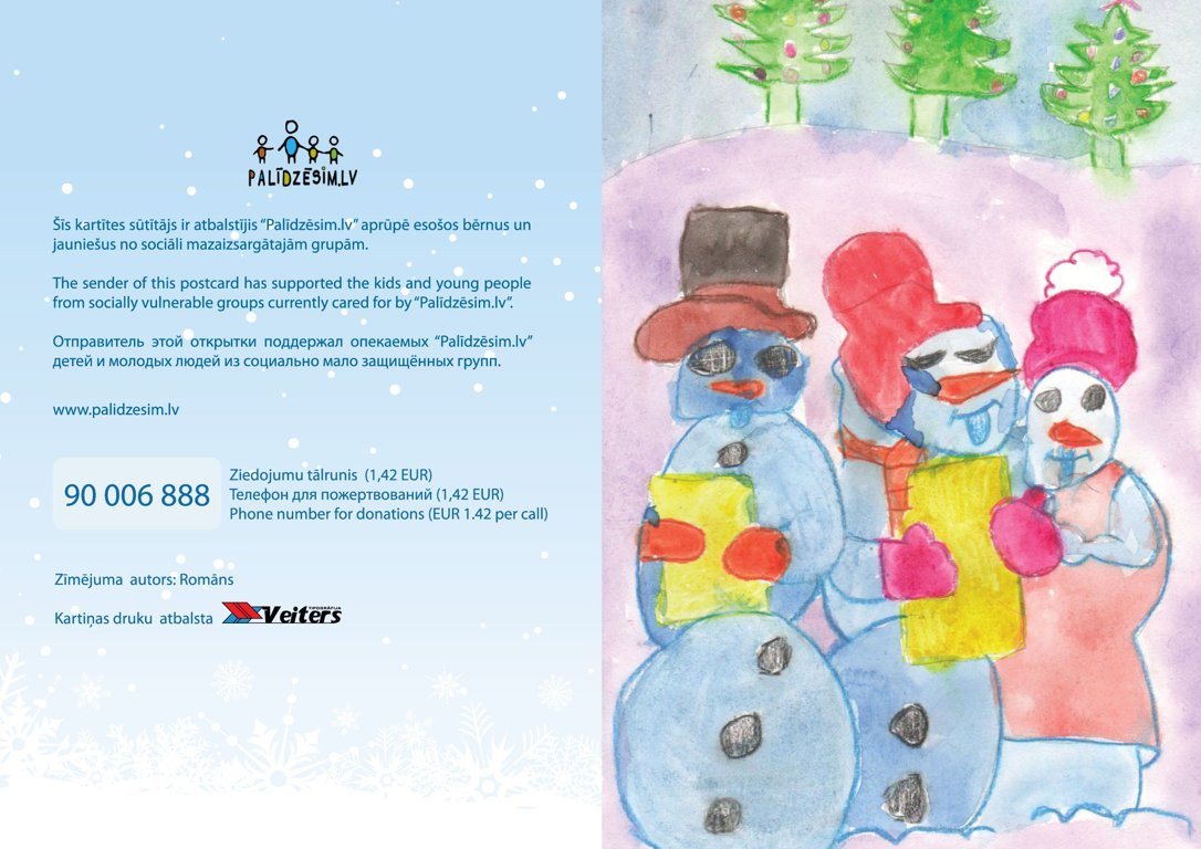 Sniegavīru ģimene